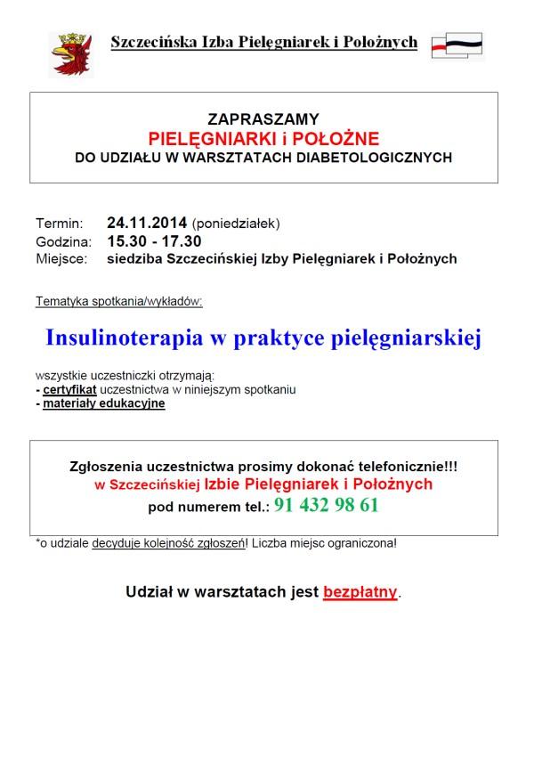20141124_konf