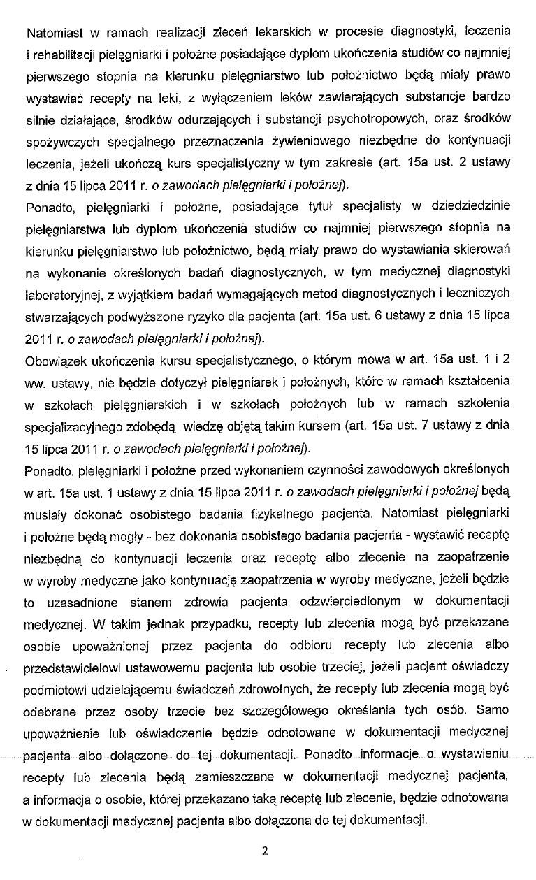 20141118_akt3