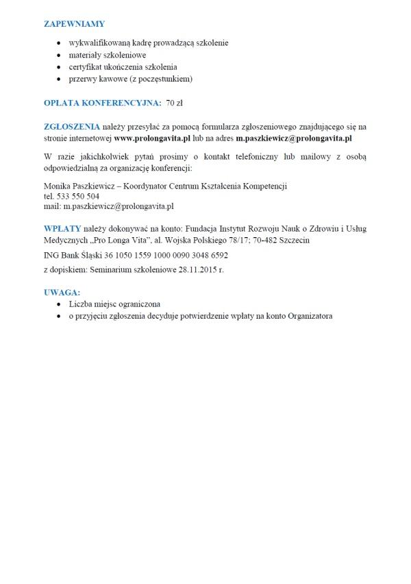20151128_konf2